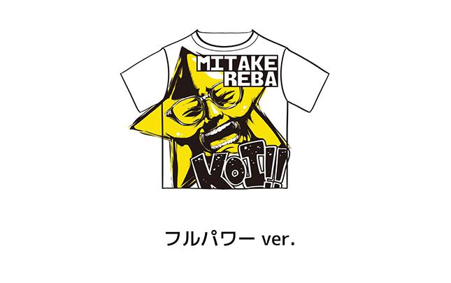 ニコ生音楽王 Tシャツ