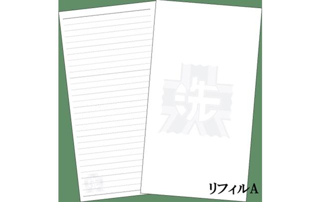 ガールズ&パンツァー システム手帳用リフィルA(通常・方眼・横罫ノートほか)