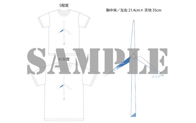 【Orangestar】DSO Tシャツ(Daytime)