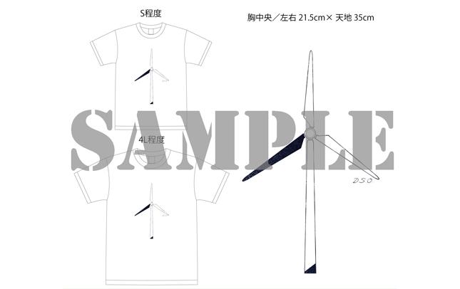 【Orangestar】DSO Tシャツ(Midnight)