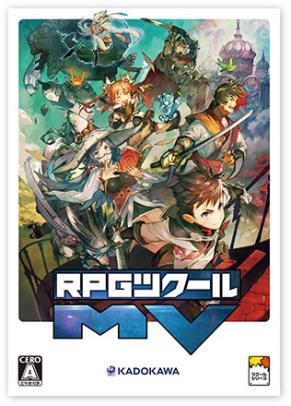 RPGツクールMV(STEAMキー)