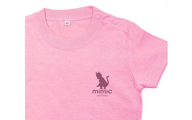ミミックロンパース・ネコ/ピンク