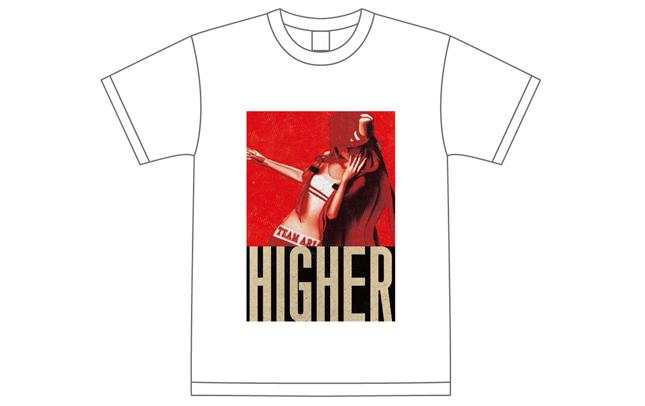 IA HIGHER TEE