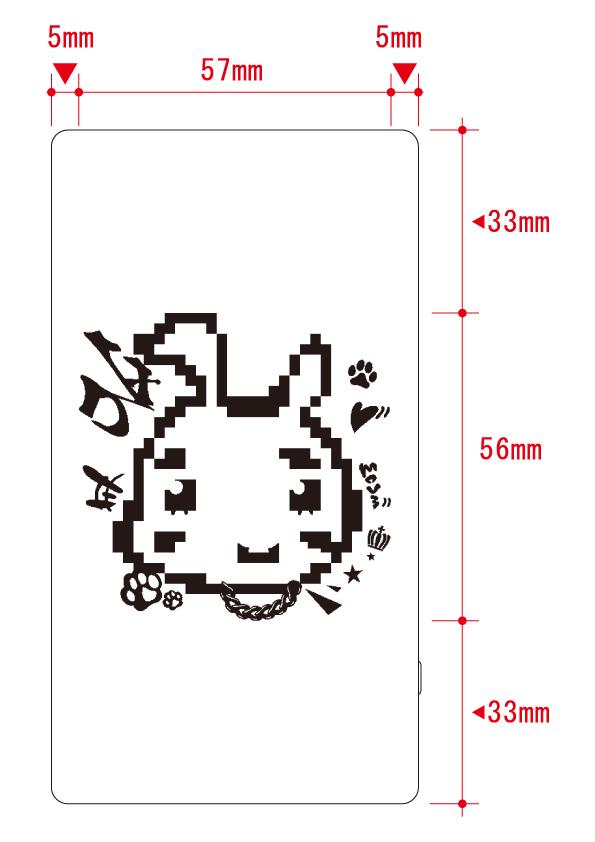 【なのラボ】モバイルバッテリー
