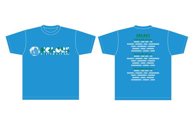 アニサマ2020 Tシャツ Cyan