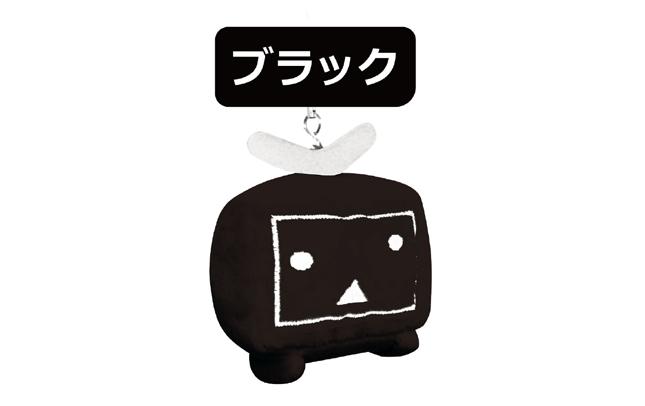 テレビちゃんミニストラップ - テレビちゃんミニストラップ ブラック