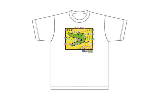 【ニコニコネット超会議2020】100日後に死ぬワニ Tシャツ