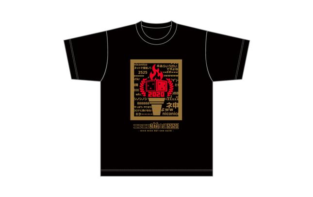 【ニコニコネット超会議2020】ネット超会議 Tシャツ