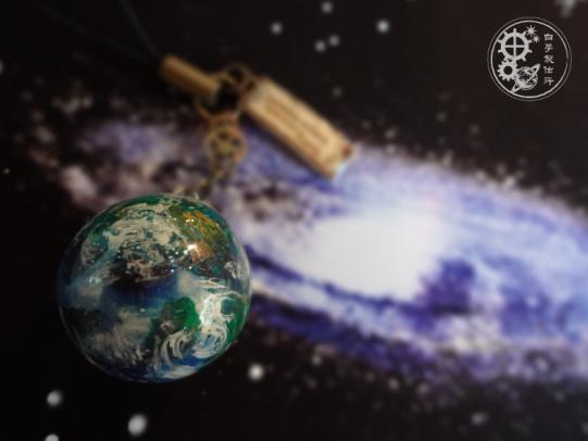 地球標本 ストラップ