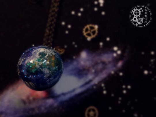地球標本 ネックレス[小]