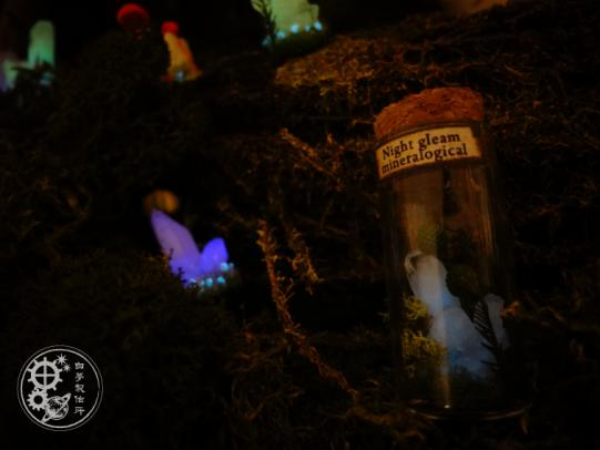 夜燭鉱石標本瓶 バーゼリア