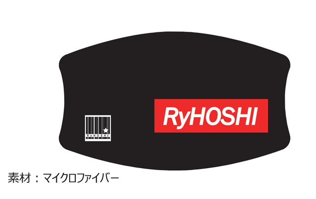 【Ry☆】マスク