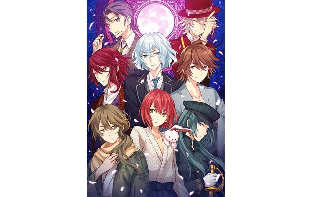 【めいこいFC限定版】PlayStation®Vita 用ソフト『明治東亰恋伽 Full Moon』