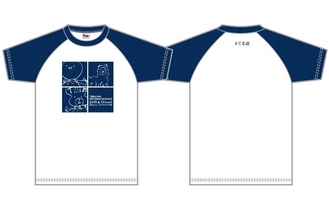 【ストア限定コンプリート版】てるのニコ生(公)イベント記念Tシャツ【L】&生田輝ブロマイド2019春【全種】