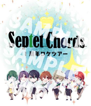 Septet Chords 一周年ロケツアー DVD