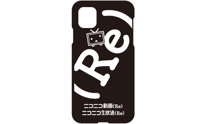 【ニコニコネット超会議2020夏】(Re) iPhone ケース - iPhone 11ケースA