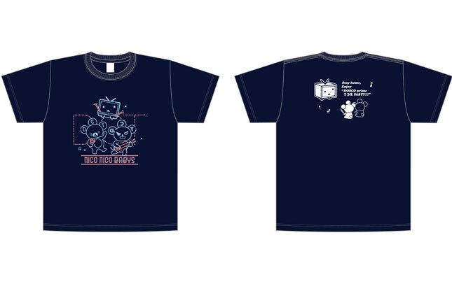 【ドリカム DOSCO prime ニコ生PARTY!!!】 ドリクマ・ワルクマ with テレビちゃん 超限定コラボTシャツ